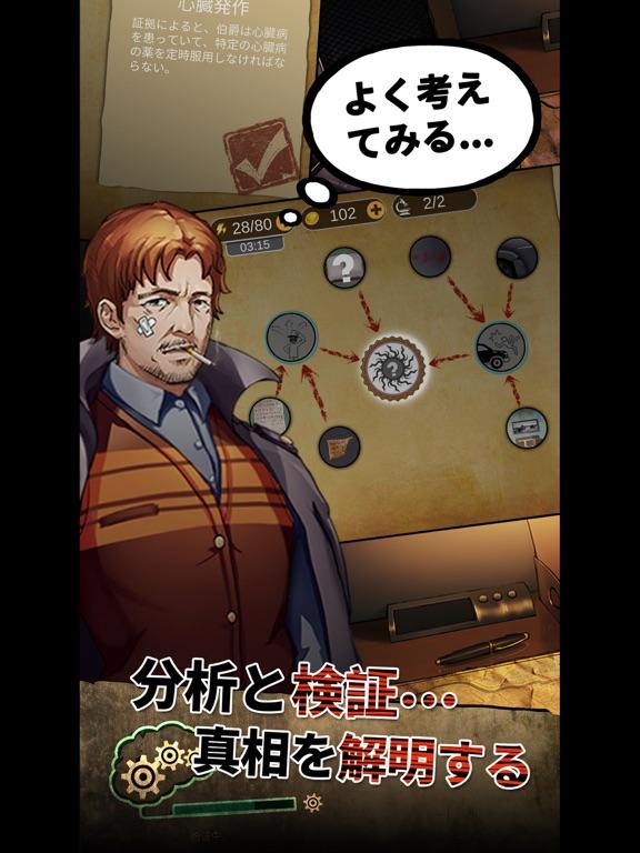 一番探偵社のおすすめ画像3