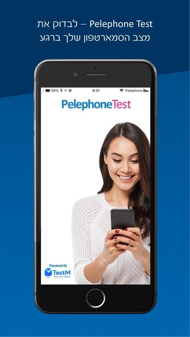 Pelephone-Test Screenshot 4