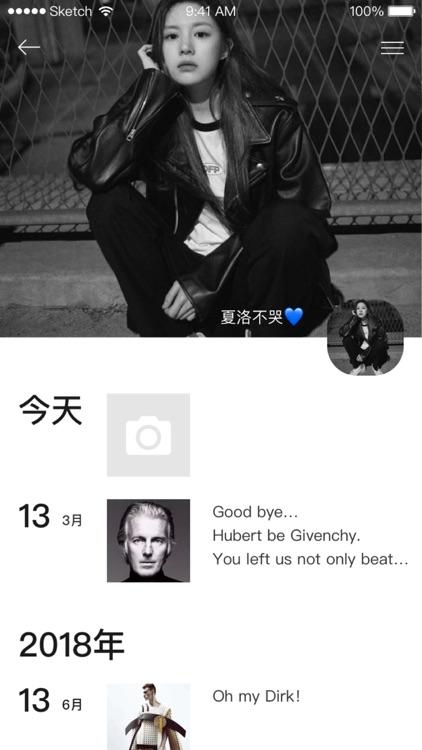 佑见 screenshot-3