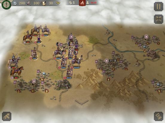大征服者: ローマのおすすめ画像6