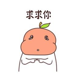 肥柿子表情包