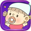 Baby Maker - Cool & Cute - iPhoneアプリ