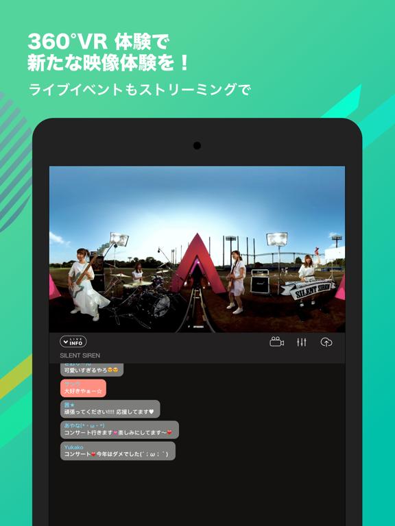 うたパス-音楽とネットラジオのおすすめ画像4