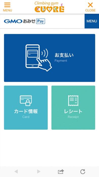 クライミングジムクオーレ 公式アプリのおすすめ画像4