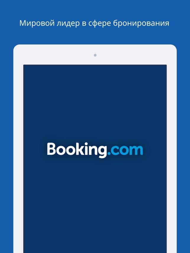 телефон службы поддержки booking.com райффайзенбанк кредитная карта 110 дней отзывы