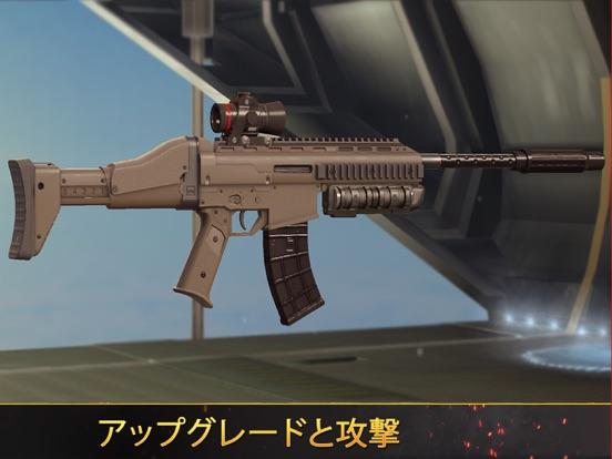 Kill Shot Bravoのおすすめ画像3