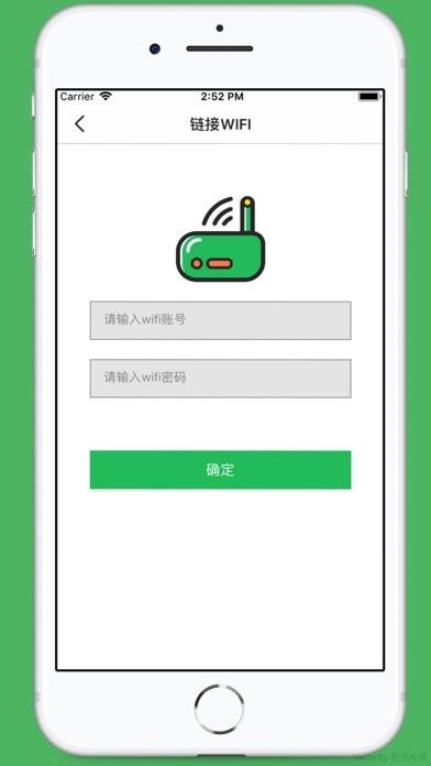 科瑞智能插座 Screenshot