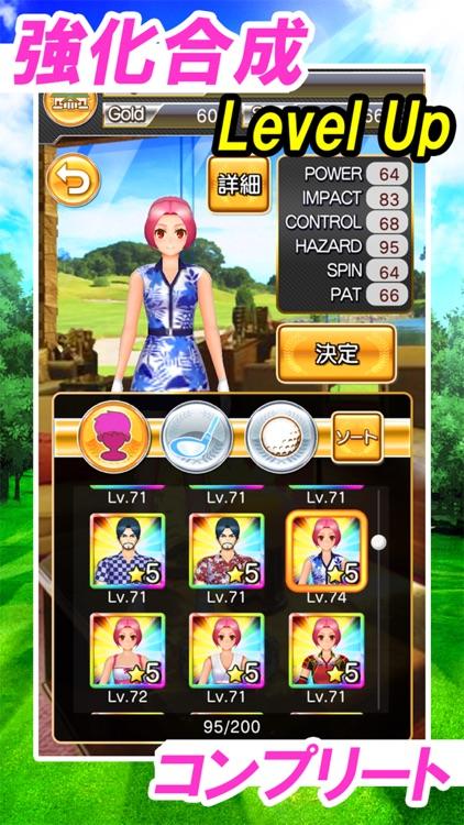ゴルフコンクエスト-Golf Conquest-ゴルフゲーム screenshot-7
