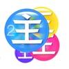 OhShu 2 (Oh!主) 聖句× 漢字間違い探しゲーム - iPhoneアプリ