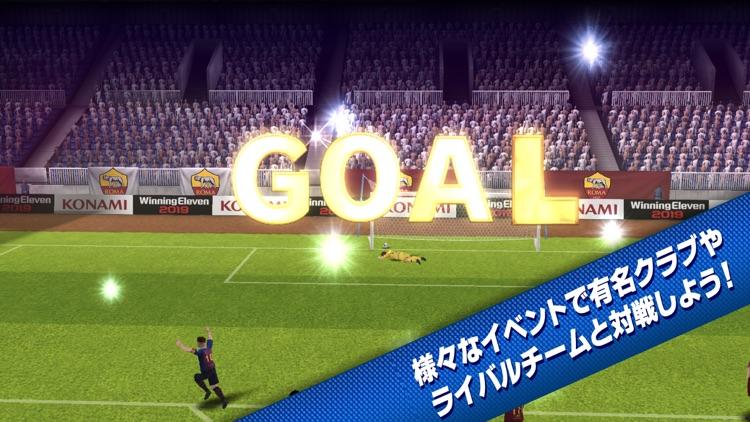 ワールドサッカーコレクションS screenshot-3
