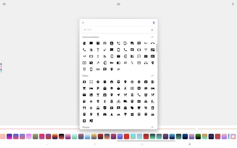 App Icon Maker - 设计 app 图标 for Mac