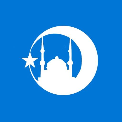 Muslim Essential