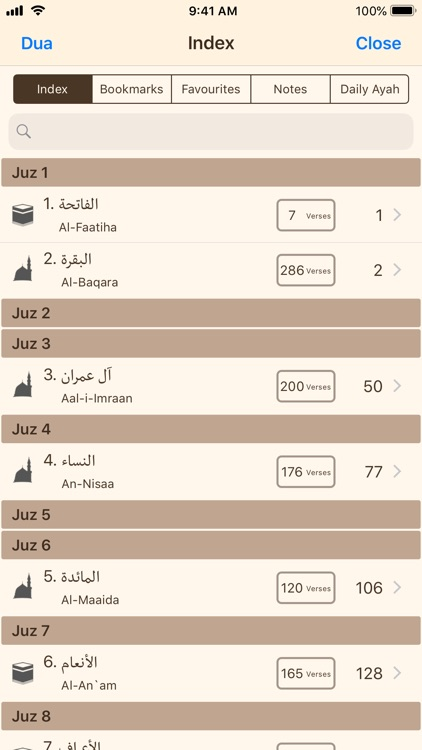 Quran in English (Ahlul-Bayt) screenshot-5