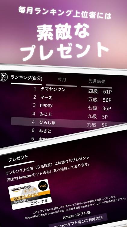 麻雀オンライン screenshot-7