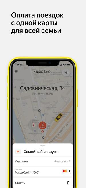 gett такси спб заказать заранее возврат финансовой защиты ренессанс кредит
