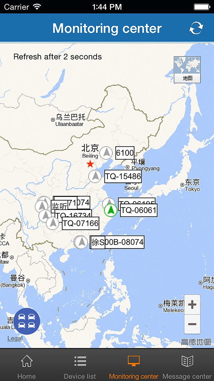 TKSTAR GPS Screenshot