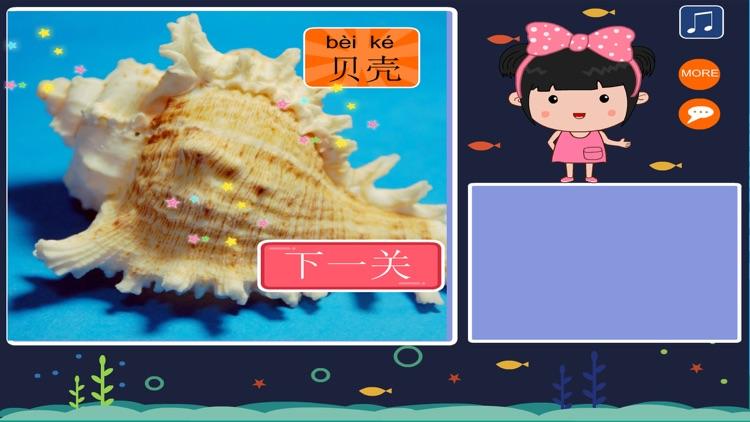 丫丫海洋动物拼图-智力开发游戏 screenshot-4