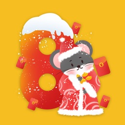 鼠年倒计时抢红包必备emoji
