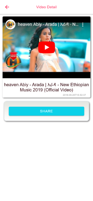 Astawq : Ethiopian Ad Service on the App Store