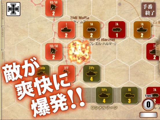 ガザラの戦い-Battle of Gazala-のおすすめ画像5