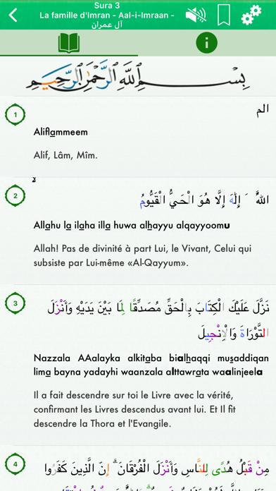 Coran Audio mp3 Français Arabe screenshot two