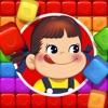 ペコちゃんブラスト Peko Blast : Puzzle - iPadアプリ