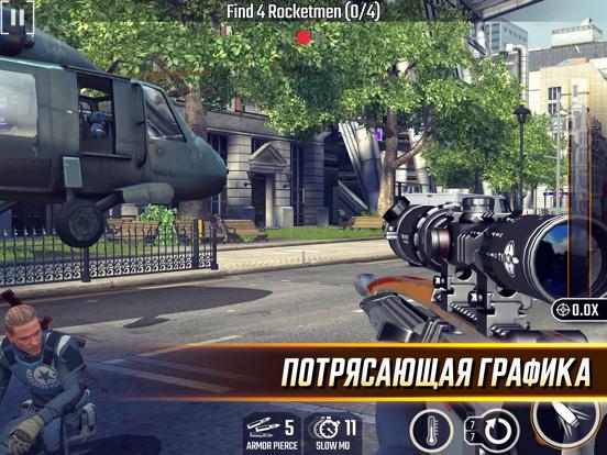 Скачать игру Sniper Strike: Shooting Game