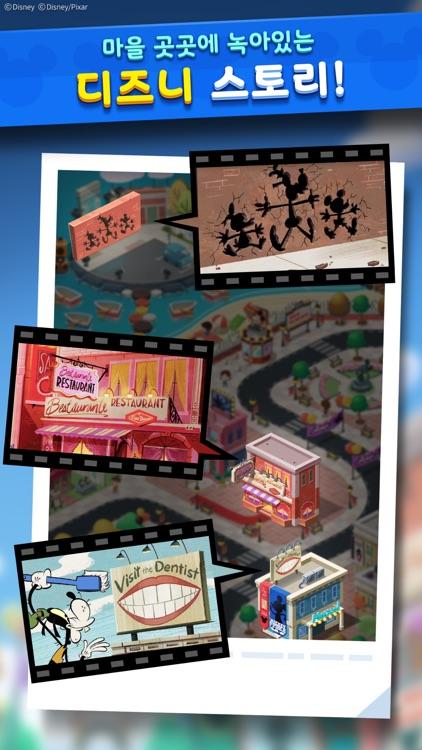 디즈니팝 screenshot-4