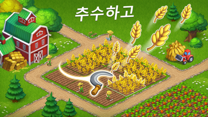 꿈의 마을 (Township) for Windows