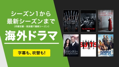 Hulu / フールー ScreenShot2
