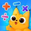 算数大冒険 - 子供数学勉強アプリ