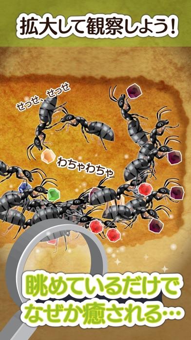 アリの巣コロニー 暇つぶし観察放置育成ゲームのおすすめ画像4