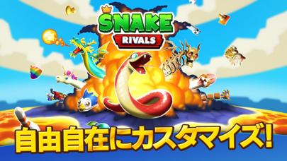 Snake Rivals - 新たな3Dのミミズゲームのおすすめ画像5