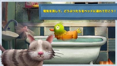 ナイティナイト リトルシープ!のおすすめ画像2