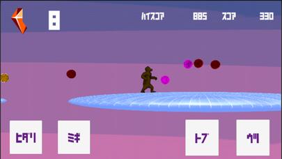 dashdash screenshot 2