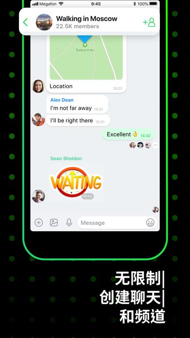 ICQ New: 視頻聊天軟件,給朋友發短信並打電話屏幕截图1