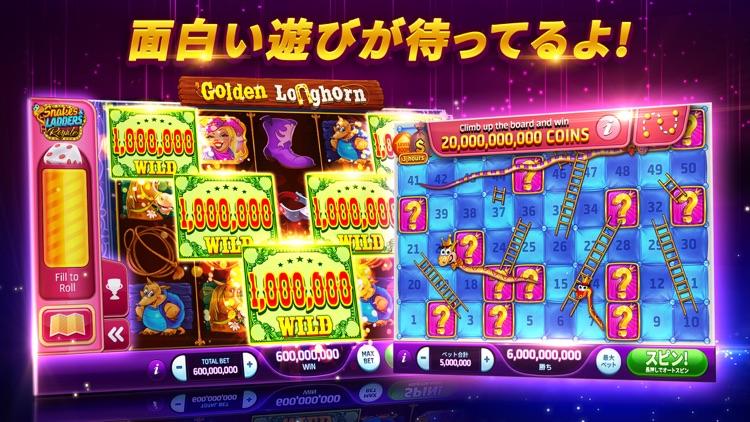 スロットマニア・スロットゲーム & カジノ 777 screenshot-4