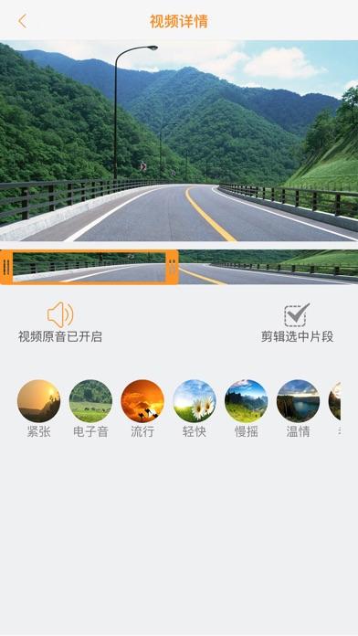 RoadCamのおすすめ画像2