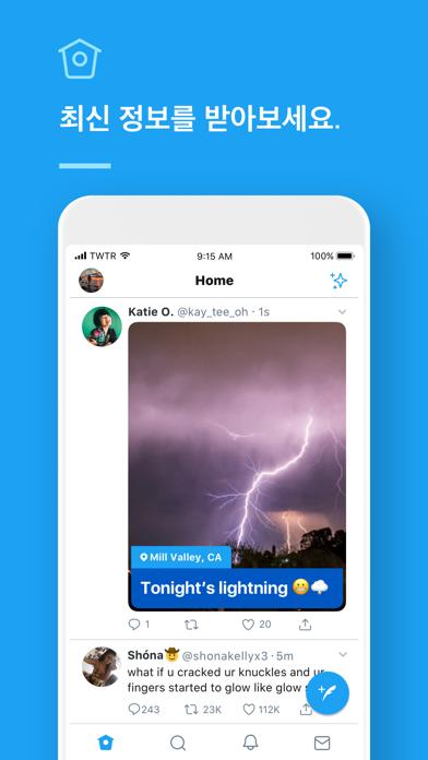 Twitter for Windows