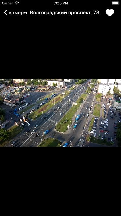 Moscow webcams screenshot-5