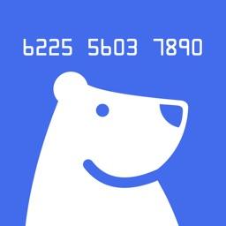 大白信用卡管家—账单管理和还款神器