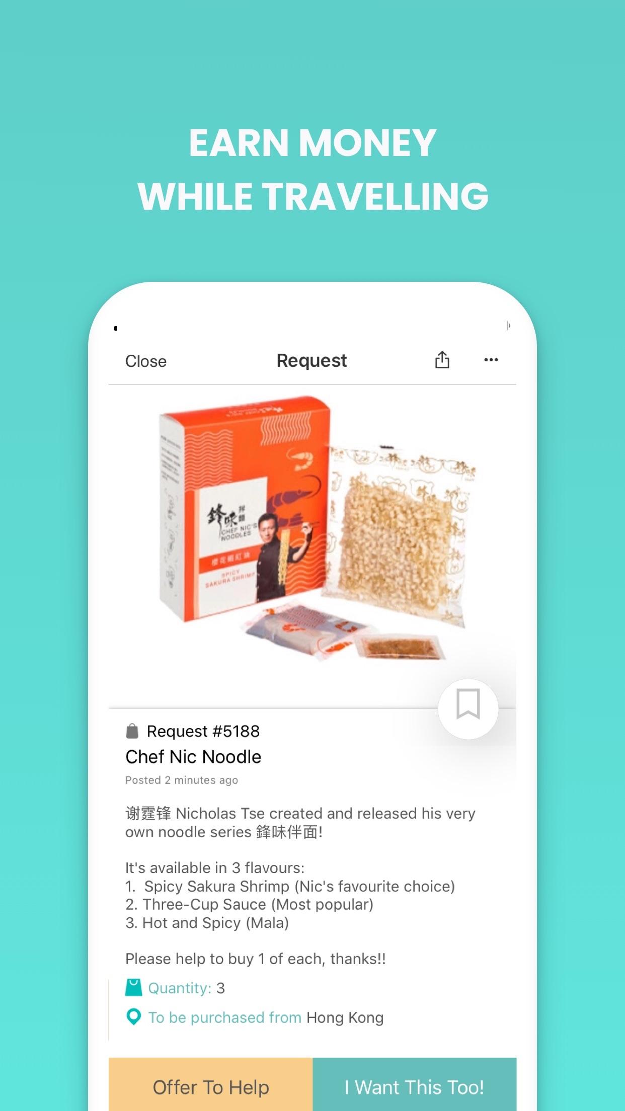 Airfrov Screenshot