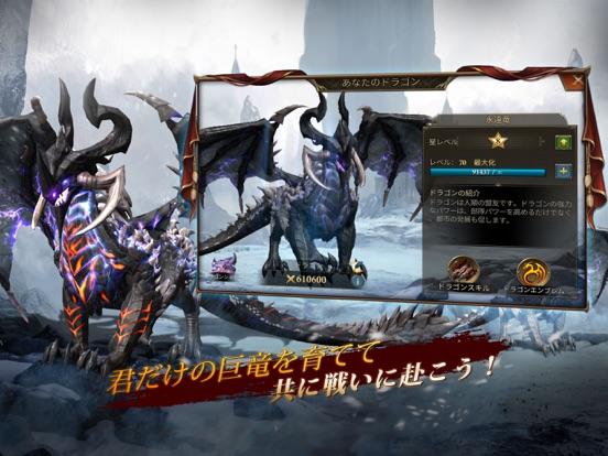 キング・オブ・アバロン: バトル戦争キングダムのRPG対戦のおすすめ画像4