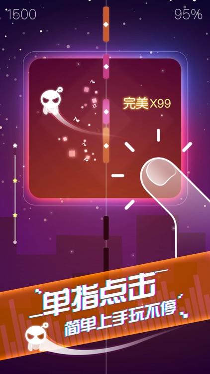 音跃球球 screenshot-3