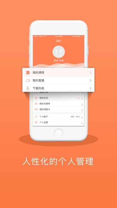 因酷 screenshot four