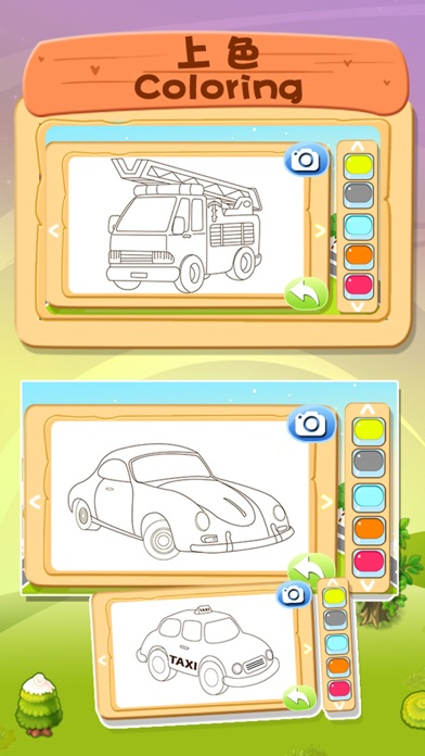 Little car city - vehicle game screenshot two