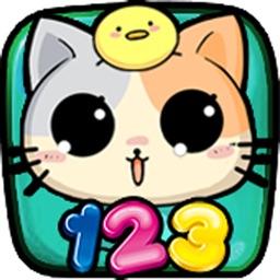幼儿园学数字HD - 数学启蒙加减法学习