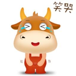 可爱的牛小方