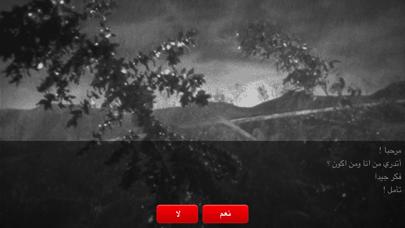 Jamjomلقطة شاشة4