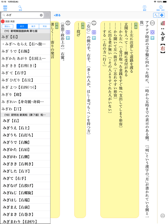https://is4-ssl.mzstatic.com/image/thumb/Purple123/v4/61/90/a5/6190a500-f134-f206-bc1e-aa2a8cf5d4a3/pr_source.png/576x768bb.png